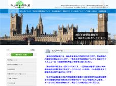 WordPressスクール サイト作成例