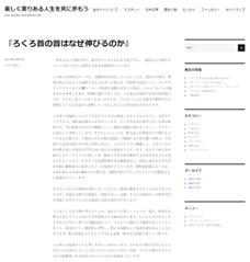WordPressスクール 作成事例