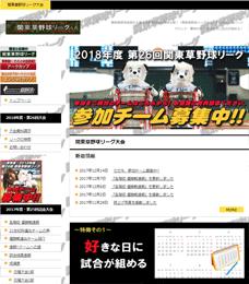 ワードプレス教室・サイト作成例