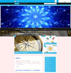 ワードプレス教室ホームページ作成例